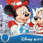 Enter to win a $1,000 Disney Gift Card