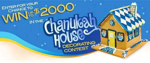 cookie house10420297_10152554672391169_7556498769354233004_n