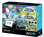 #Giveaway: Enter To #Win a Wii U!